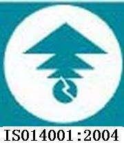 厦门ISO14001环境管理体系认证
