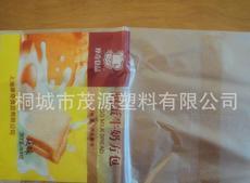 厂家供应 中号塑料包装袋 彩印塑料包装袋