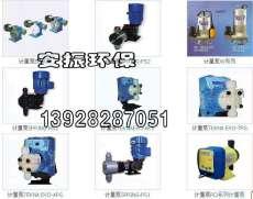 自动添加泵投药计量泵