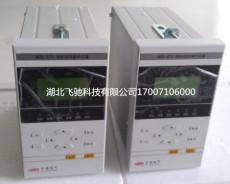 许继WGB-876微机电压互感器监控装置(并列及切换)