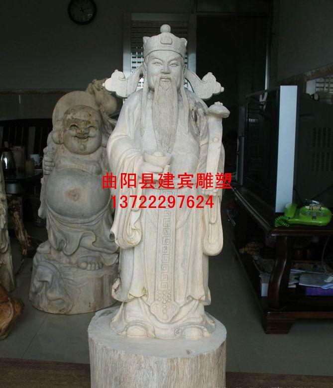 出售供应汉白玉石雕财神 石雕文财神 财神爷佛像摆件 招财进宝人物雕像