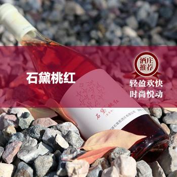 贺兰山葡萄酒收购