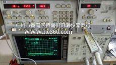 供应二手安捷伦HP-8350A合成扫频信号源