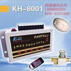 节水控制器 智能节水控制器 智能节水器 节水设备