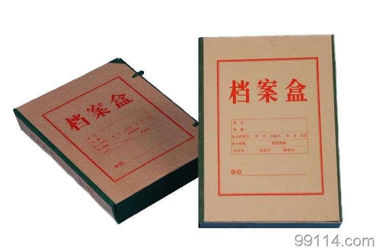 档案法规知识基础 档案工作标准是以档案和档案工作_档案特色_二二八事件档案汇编(14):台中县政府档案