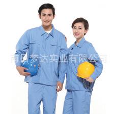 秋冬工作服套装定做,印字工作服,劳保长袖工作服定制