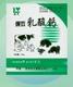 大地骨粉,预防佝偻病、软骨病等病症