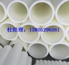 【热销】pvdf管 pvdf排污管 规格齐全(国标)