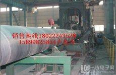 佛山钢管制造厂家/螺旋管乐从制造