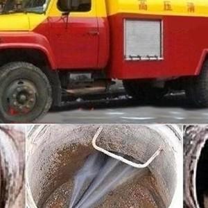 天津南疆港区管道堵塞用高压车清洗疏通