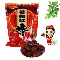 新疆特产 特级灰枣子 若羌灰枣 厂家批发 量大从优 新鲜干果