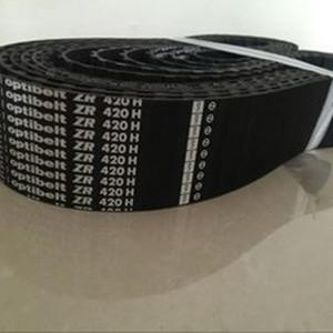 兆发牌SXH-60双动双速和面机皮带