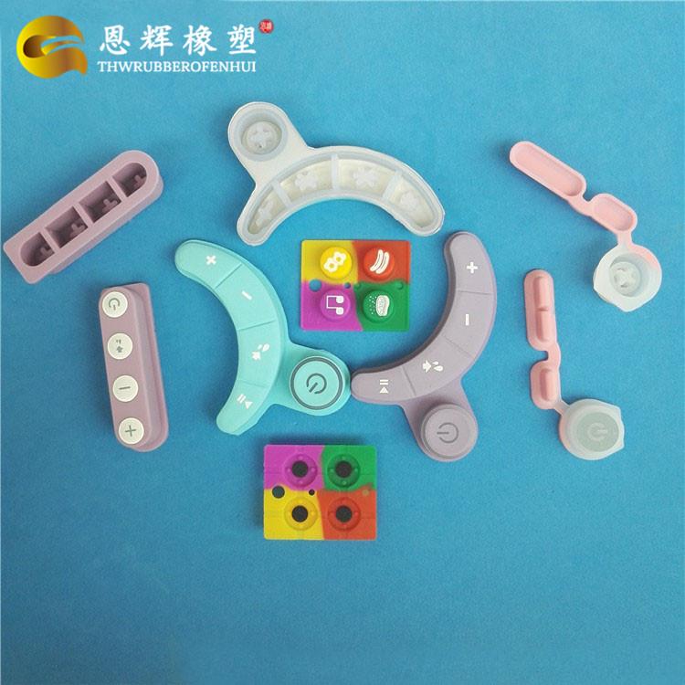 低价直销防导电硅胶按键 硅胶按键加工厂家批发定制