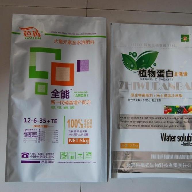 青州专业生产水溶肥包装,水溶肥包装袋,金霖塑料包装制品厂