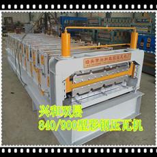 全自动兴和三层彩钢840/900/850数控机械压瓦机设备