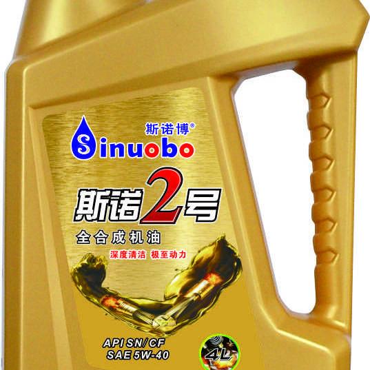 润滑油厂家  润滑油价格  广东斯诺博汽车润滑油  SN 5W40