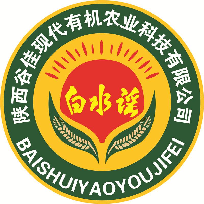 陕西谷佳现代有机农业科技有限公司