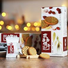 优质低价绿康无添加糖粗粮饱腹感代餐纯莜面(燕麦)饼干零食花生味88g