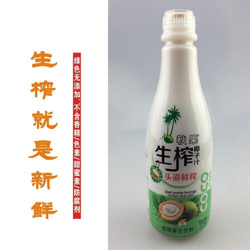秋果生榨椰子汁饮料椰汁1.25L 椰汁饮料 不添加香精冷饮饮品一箱6大瓶