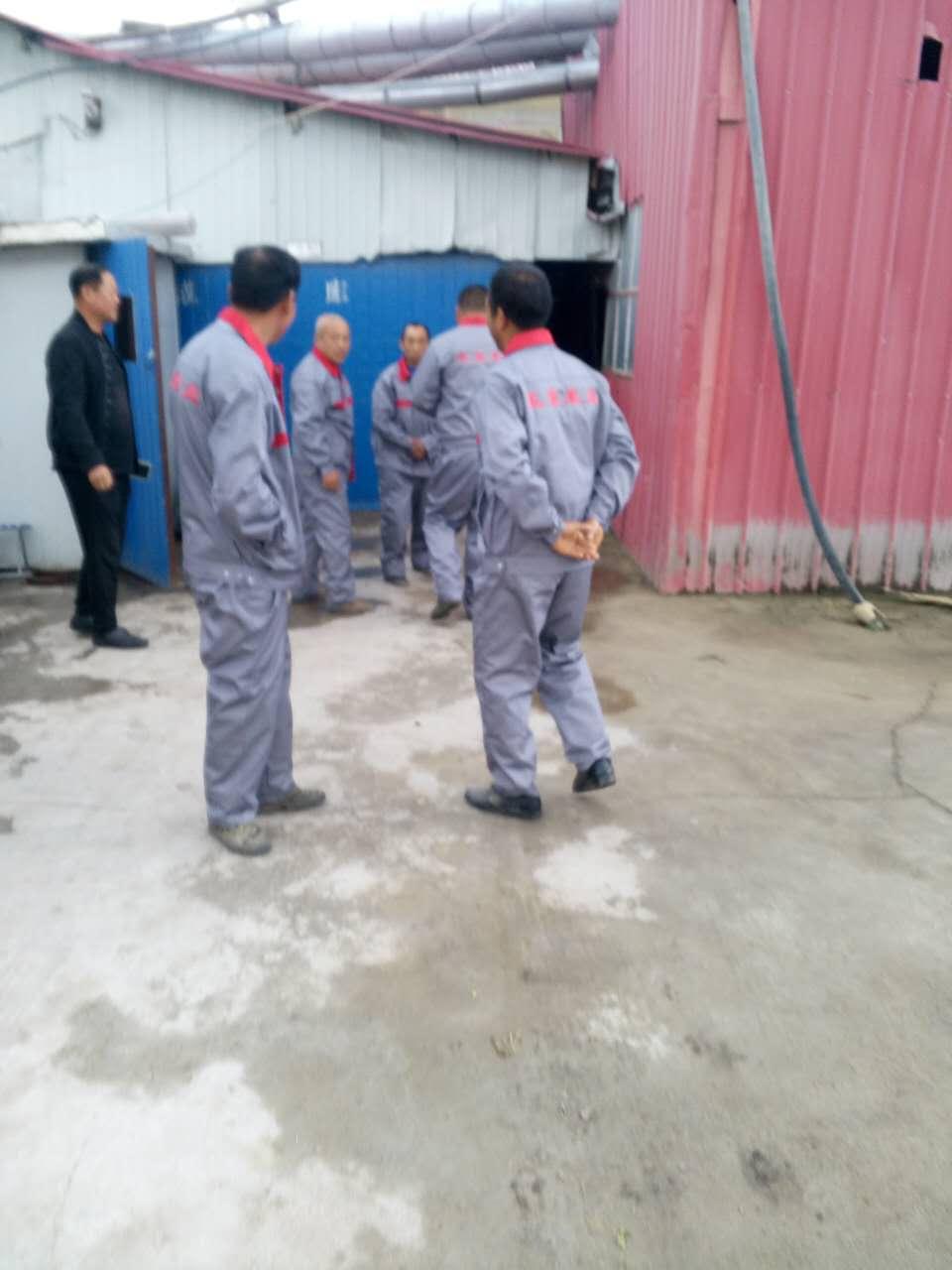 泰来县玉泉米业有限公司