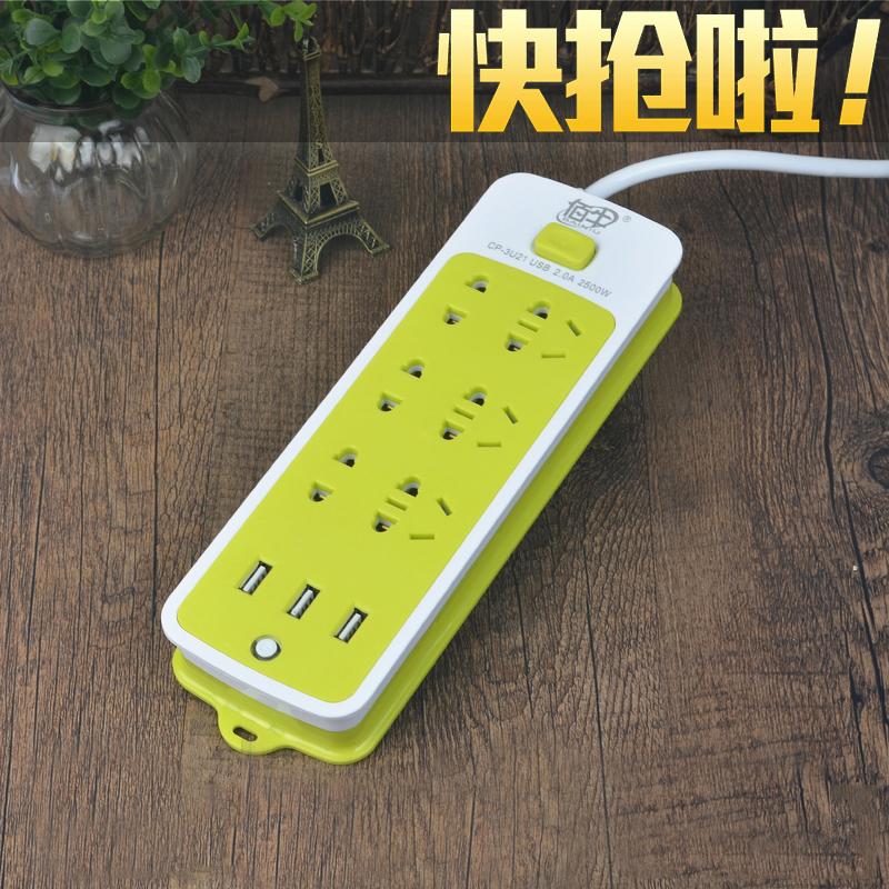 排插多用智能USB插座 多孔电源插线板带开关插排 家用拖线板