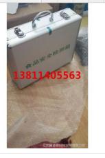 食品检测箱/毒物检测箱/食品安全检测箱/农药残留速测仪