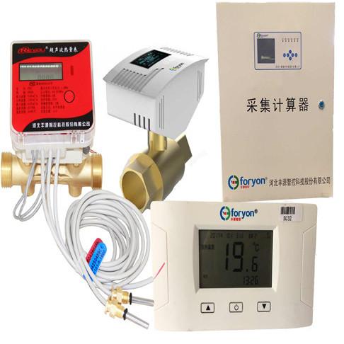 智能温控计量一体化热计量系统给你温暖贴心守候