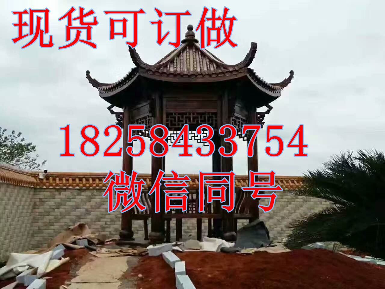 防腐木四角亭子厂家批发