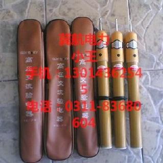 唐山市供应 高低压验电器 棒式 10kv