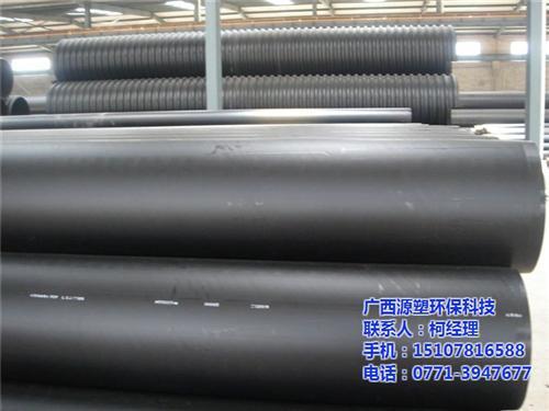 钢丝网骨架塑料复合管配件、广西钢丝网骨架塑料复合管、源塑