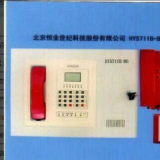 消防3C认证壁挂电话主机