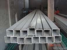 上海方管、方矩管、低合金方管、低合金方矩管、热镀锌方管、热镀锌方矩管现货供应