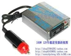 100W车载逆变器12V转220V车载电源转换器,车载笔记本电源, 带USB车载充电器