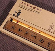 薰香炉 鸡翅木 线香盒 香盒 香炉 沉香炉 木质 工艺品批发