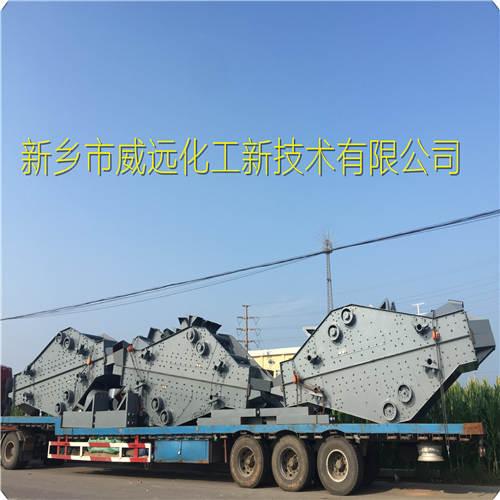 有机肥造粒设备厂家供应