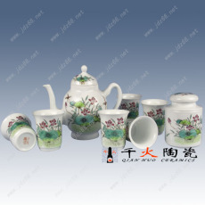陶瓷茶具 陶瓷茶具价格 定制陶瓷茶具厂