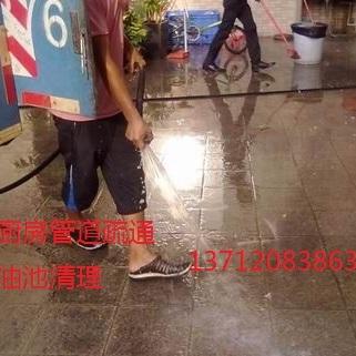 东莞市专业油烟机清洗开荒保洁