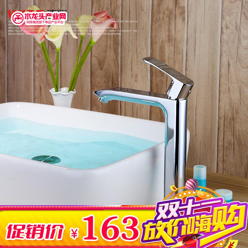 台盆面盆龙头全铜冷热水龙头 浴室台上盆洗脸盆加高龙头
