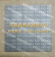 日本共立超硬合金KD40 KD20高韧性耐磨钨钢板材