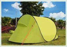 供应露营帐篷_棕榈滩自动弹开帐篷公园休闲海边露营最佳首选自动帐篷