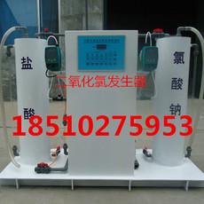 二氧化氯发生装置   厂家直销价格优惠型号齐全包验收