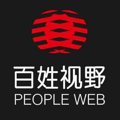 苏州微小型企业项目合作