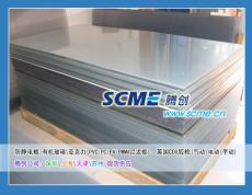 供应防静电压克力板/抗静电压克力板,防静电压克力板价格
