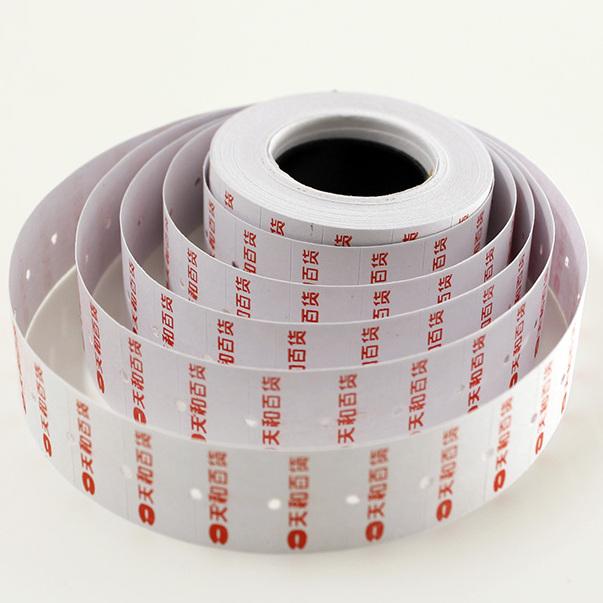 东莞市供应厂家定制不干胶印刷   欢迎广大朋友前来定制