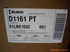 供应 美国科腾 SIS 1161