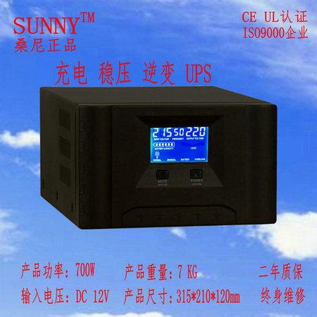 桑尼700W正弦波逆变器12V转220V车载电源转换器家用太阳能变压器带充电稳压一体机