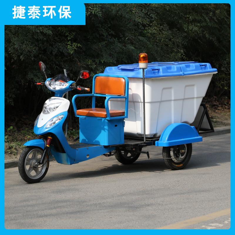60v保洁车 快速保洁车 电动骑捡车 三轮保洁车 电动垃圾车