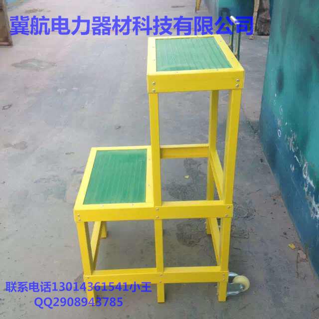 专业定制绝缘高低凳 规格齐全 绝缘凳供应商 价格优 欢迎选购