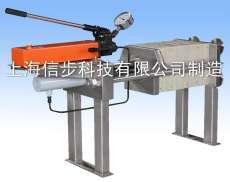 工程化工过滤器/实验室化工过滤器