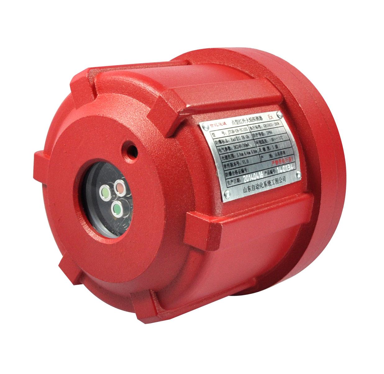 供应点型红外三波段火焰探测器(JTGB-UH-YC103)